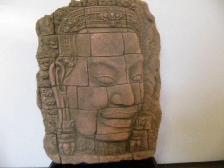 Буда - Локесвара